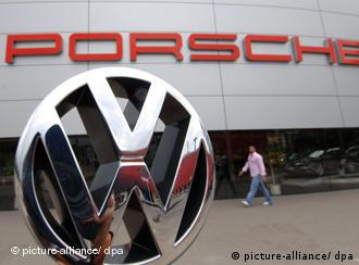 Возле центра Porsche в Штутгарте