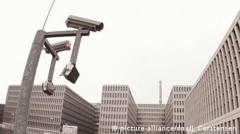 Новая штаб-квартира BND в Берлине