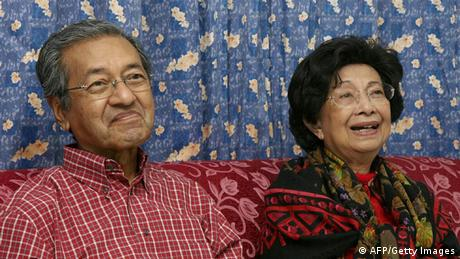 Malaysia Mahathir Mohamad Siti Hasmah Mohamad Ali (AFP/Getty Images)