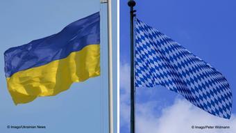 Цього року Баварія відкриє своє офіційне представництво в Україні