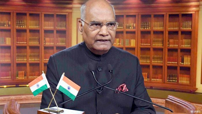 بھارتی صدر رام ناتھ کووند