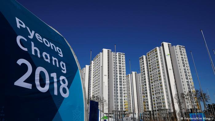 Олимпийская деревня в южнокорейском Канныне