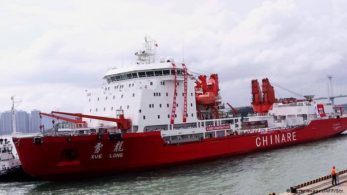 China Xiamen - Chinesischer Eisbrecher Xuelong vor Abreise in die Arktis