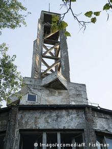 Kula na Starom sajmištu