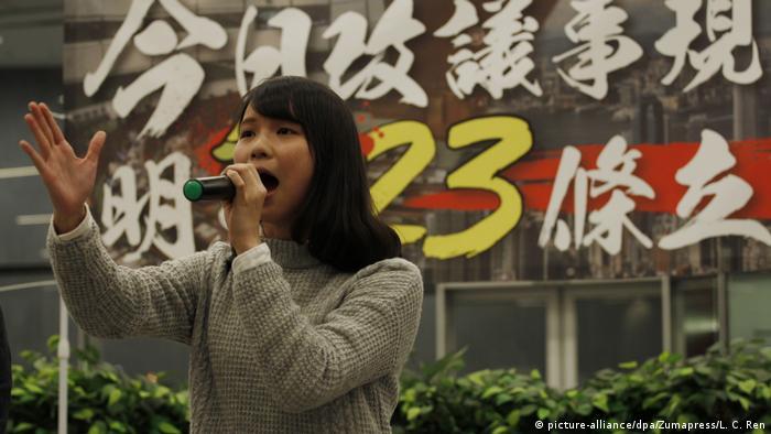Agnes Chow (picture-alliance/dpa/Zumapress/L. C. Ren)
