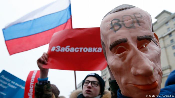 На акции забастовки избирателей в Москве