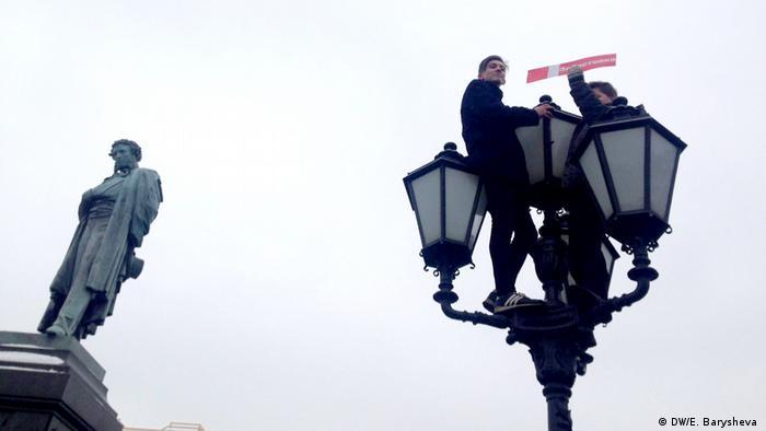 Сторонники Навального в Москве