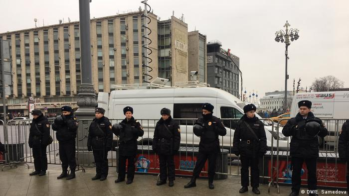 Полицейские на Пушинской площади в Москве во время забастовки избирателей