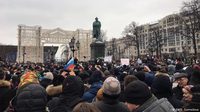 Забастовка избирателей в Москве (28 января 2018 года)