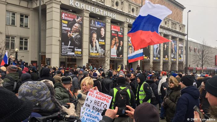 Сторонники Алексея Навального на Триумфальной площади в Москве во время забастовки избирателей.