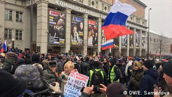 На Забастовке избирателей в Москве