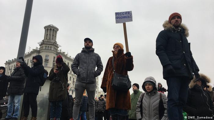 Сторонники Алексея Навального на Пушкинской площади в Москве во время забастовки избирателей.
