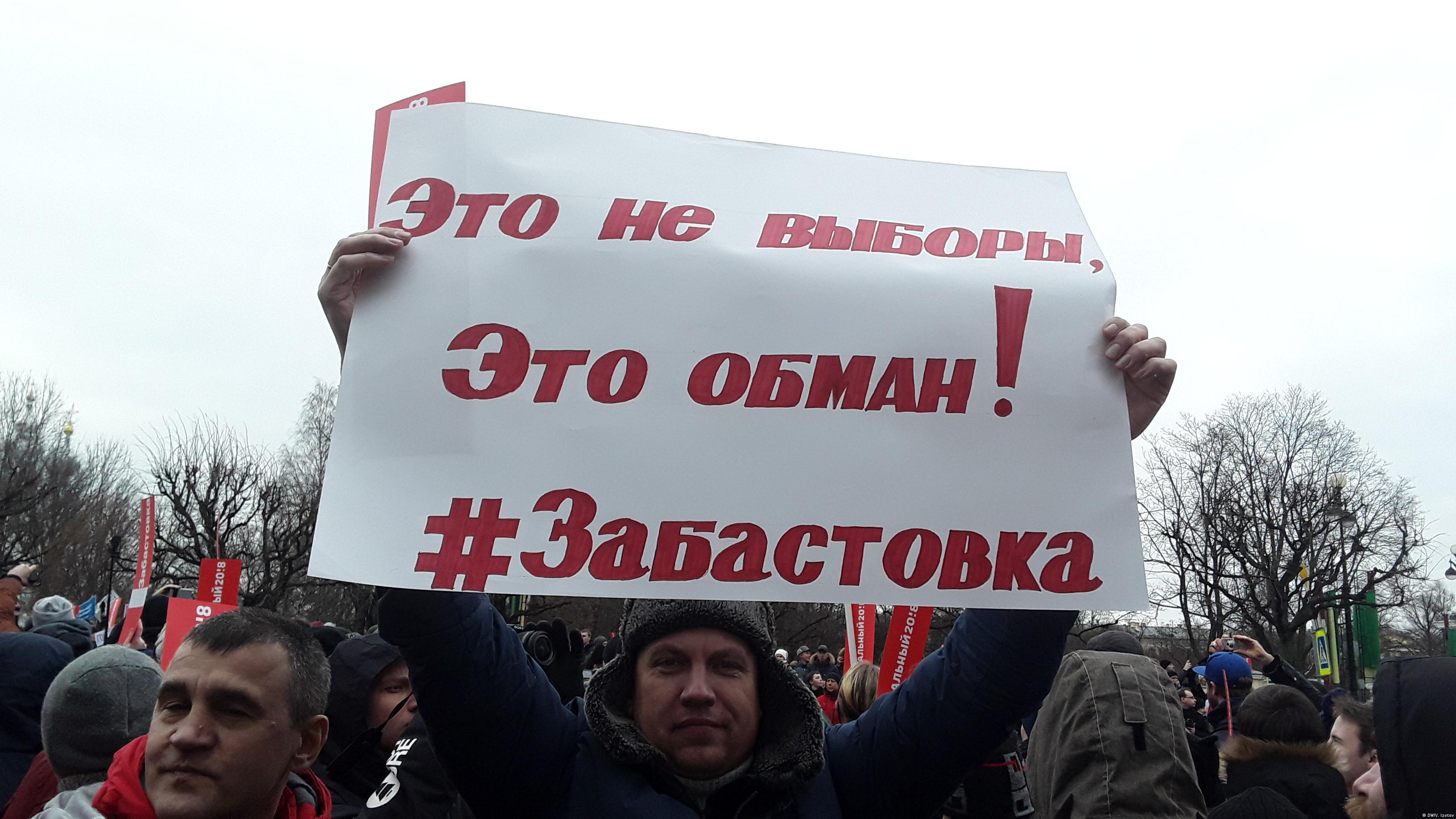 «Мемориал» признал активиста Салтыкова политзаключенным