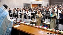Bangladesch Parlament | Sheikh Hasina