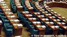 Bangladesch Parlament | Innen
