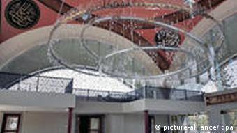 The huge chandelier in the mosque