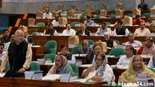 Parliament Session at the Jatiya Sangsad, the National Assembly of Bangladesh. (c) bdnews24.com Lizenzfrei nur für die Bangladesch-Redaktion