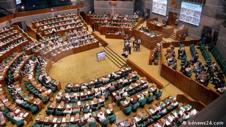 Bangladesch Parlament (bdnews24.com)