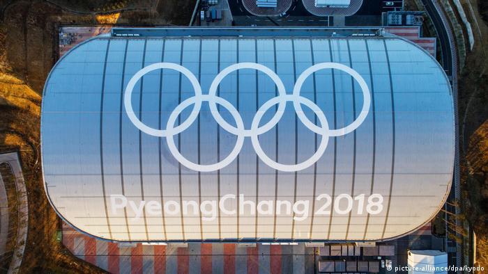 Bildergalerie Sportstätten Pyeongchang 2018 - Gangneung-Oval (picture-alliance/dpa/kyodo)