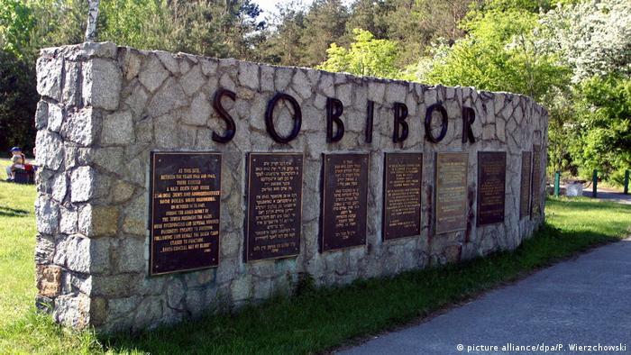 Мемориальный памятник жертвам концентрационного лагеря Собибор в Польше