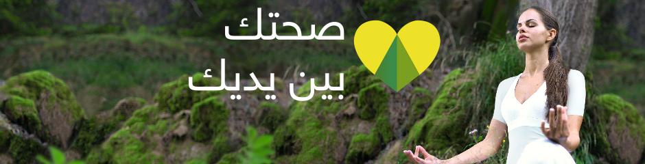 DW FUG Fit und gesund Themenheader arabisch