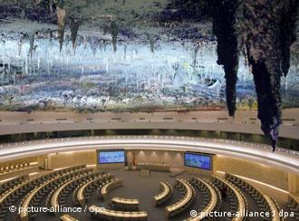 Зал заседаний в европейской штаб-квартире ООН в Женеве