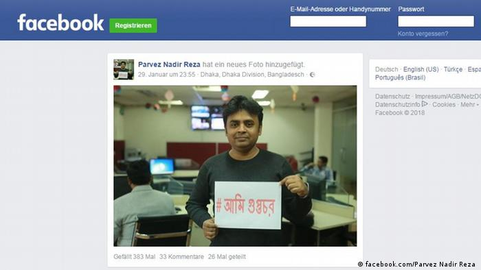 Screenshot Facebook Journalist mit Schild Spion (facebook.com/Parvez Nadir Reza )