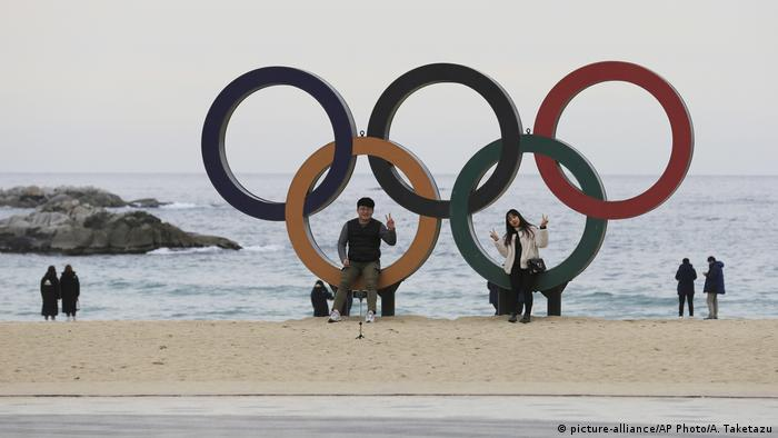 olympic games in South Korea (picture-alliance/AP Photo/A. Taketazu)