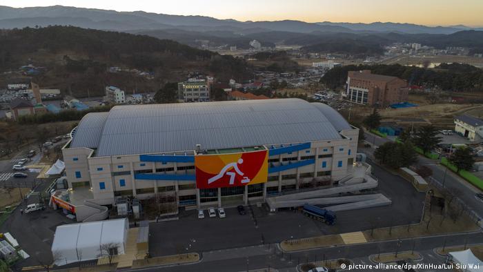 Центр кёрлинга в Пхёнчхане
