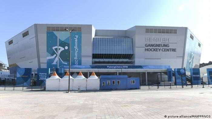 Südkorea Olympische Spiele in Pyeongchang - Wettkampfstätten (picture-alliance/MAXPPP/VCG)