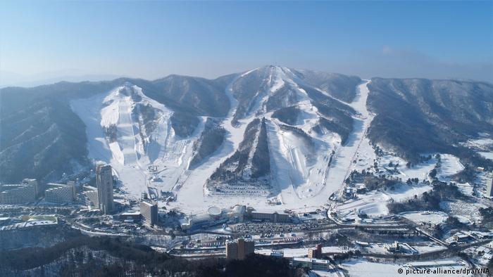 Südkorea Olympische Spiele in Pyeongchang - Wettkampfstätten (picture-alliance/dpa/YNA)