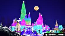China Harbin Ice and Snow World Supermond (picture-alliance/Imaginechina/C. Baolin)