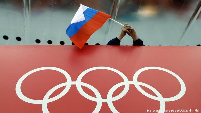 Через нову підозру у допінгу МОК може переглянути позицію щодо російських спортсменів