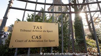 Спортивний арбітражний суд в Лозанні