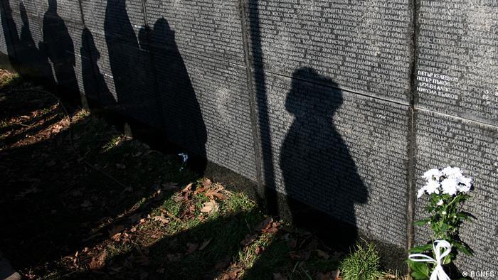 В памет на жертвите на комунизма
