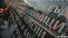 Denkmal für die Opfer des kommunistischen Regimes in Bulgarien
