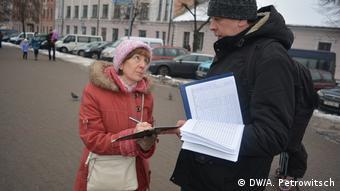 Сбор подписей в Бресте против строительства аккумуляторного завода