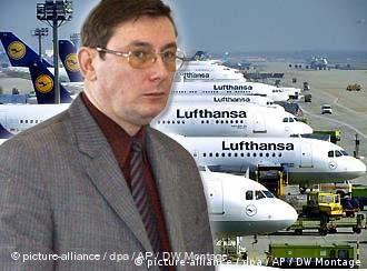 Юрій Луценко.