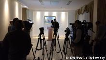 Weißrussland Minsk Gespräche zur Ukraine-Krise