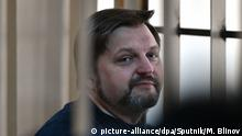 3285073 02/01/2018 Former Kirov Region Governor Nikita Belykh, who is accused of bribery, during the sentencing at the Presnensky Court of Moscow. Maksim Blinov/Sputnik Foto: Maksim Blinov/Sputnik/dpa  