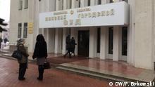 Auf den Bildern sind ein Gerichtsgebäude in Minsk und ein Prozess vor Gericht. Foto: Pawlyuk Bykowski