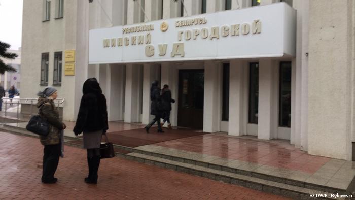 За высказывания в СМИ по поводу судебных решений адвокатов в Беларуси лишают лицензий