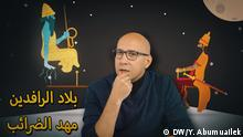 Montage DW-Youtube-Sendung Crash Course Arabic DW, Yasser Abumuailek, 01.02.2018
