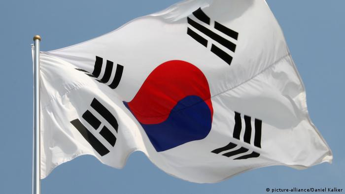 Südkorea Nationalflagge (picture-alliance/Daniel Kalker)