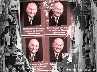 Posters featuring Yury Luzhkov