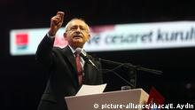 ANKARA, TURKEY - FEBRUARY 3: Current Chairman of the Republican People's Party (CHP), Kemal Kilicdaroglu delivers a speech during the main opposition Republican People's Party's (CHP) 36th ordinary congress in Ankara, Turkey on February on 3, 2018. Evrim Aydin / Anadolu Agency |