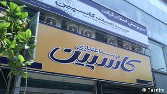 Iran Finanzinstitut Kaspian
