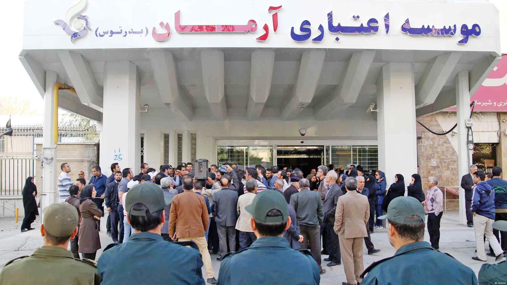 فراخوان غارت شدگان در تهران و اهواز برای تجمع اعتراضی.
