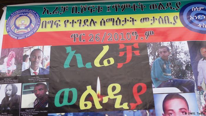 Äthiopien Addis Abeba Mahnwache nach Protest