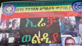Äthiopien Addis Abeba Mahnwache nach Protest (DW/G. Tedla)